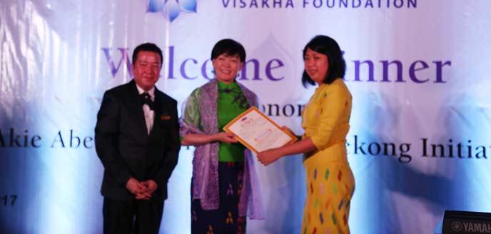 Visakha Foundation
